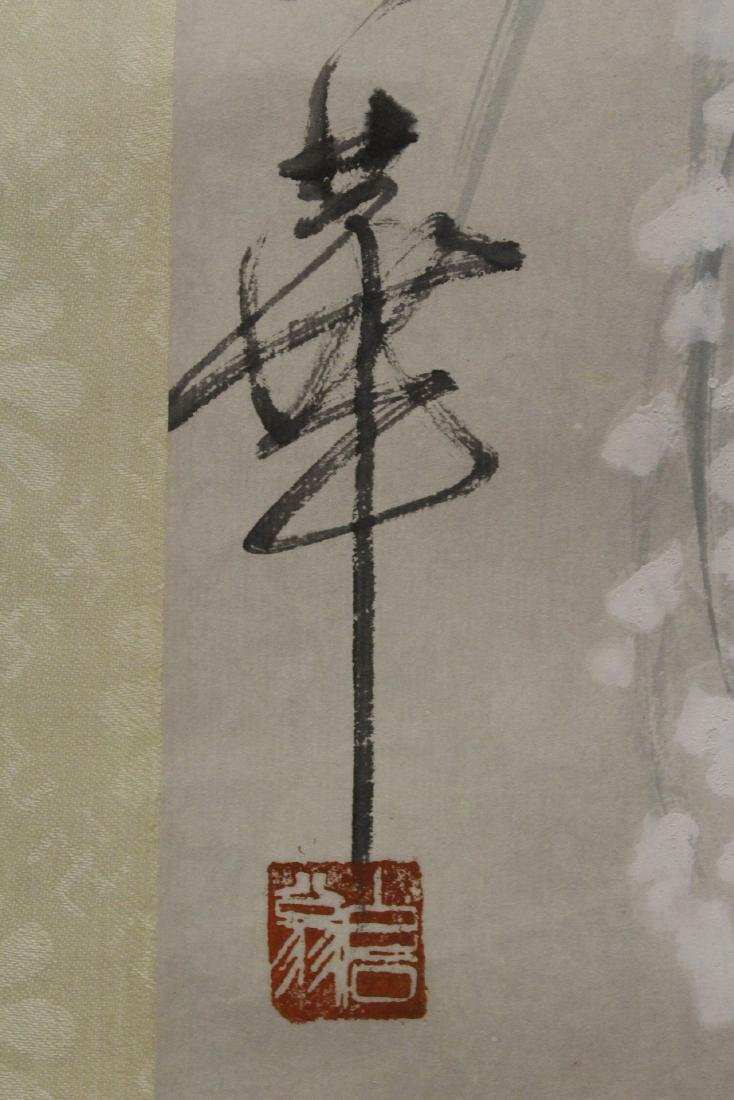 """Chinese watercolor scroll """"corn and frog"""" - 5"""