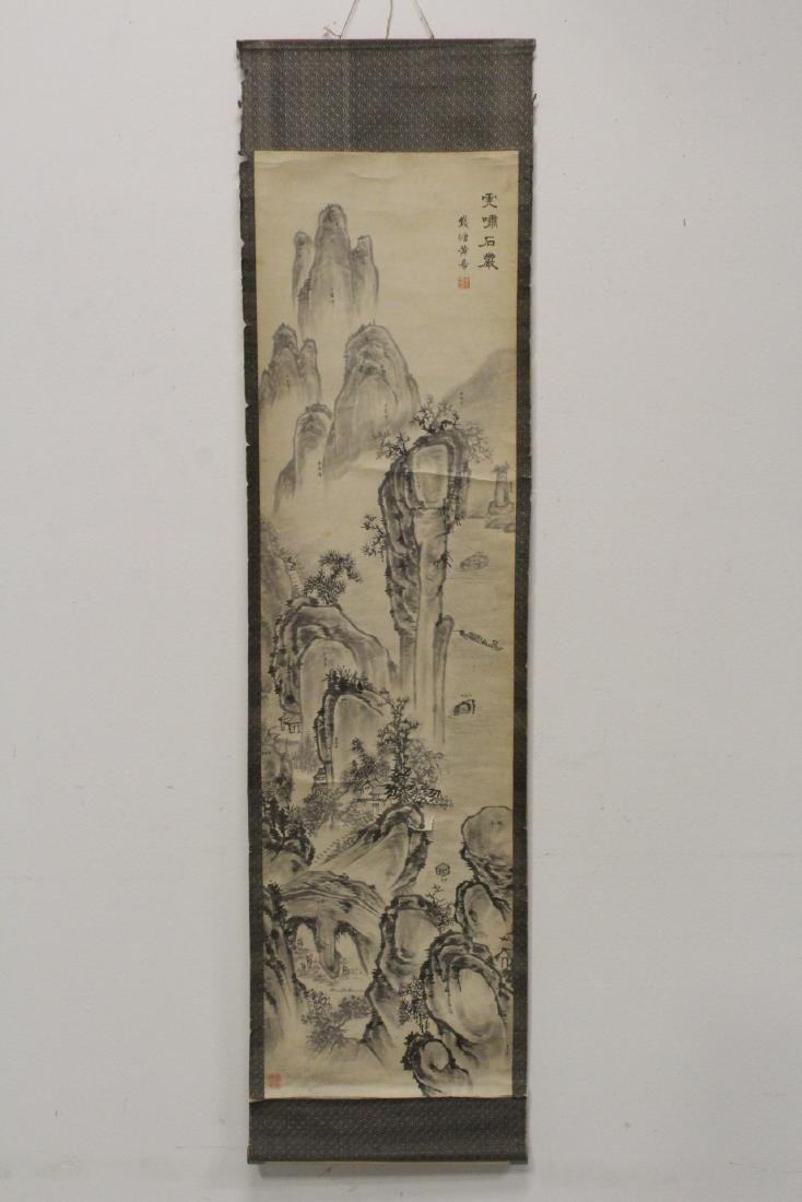 "Chinese watercolor scroll ""mountain landscape"" - 2"
