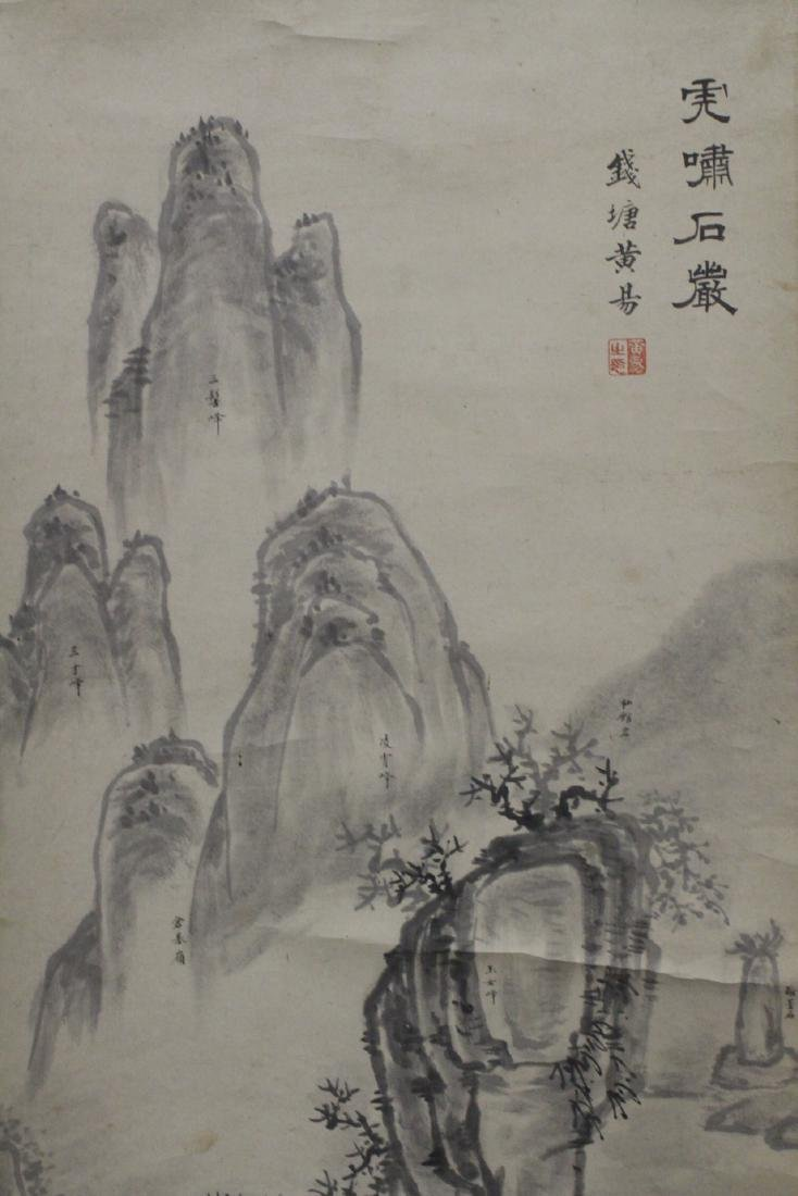 "Chinese watercolor scroll ""mountain landscape"" - 5"