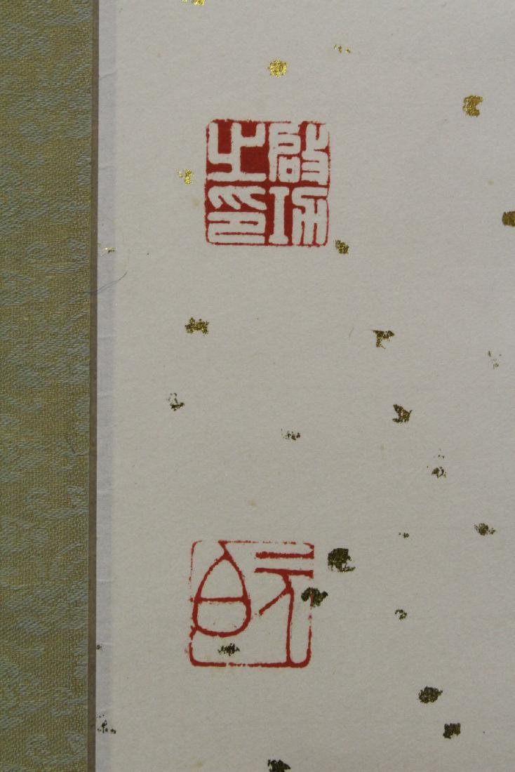 Pair Chinese calligraphy scroll - 7