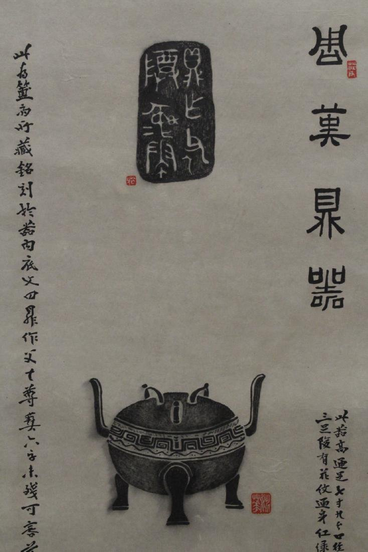 Chinese w/c panel, and an etching of bronze jar - 10