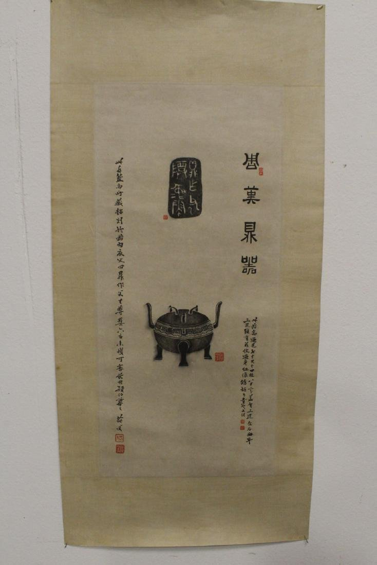 Chinese w/c panel, and an etching of bronze jar - 7