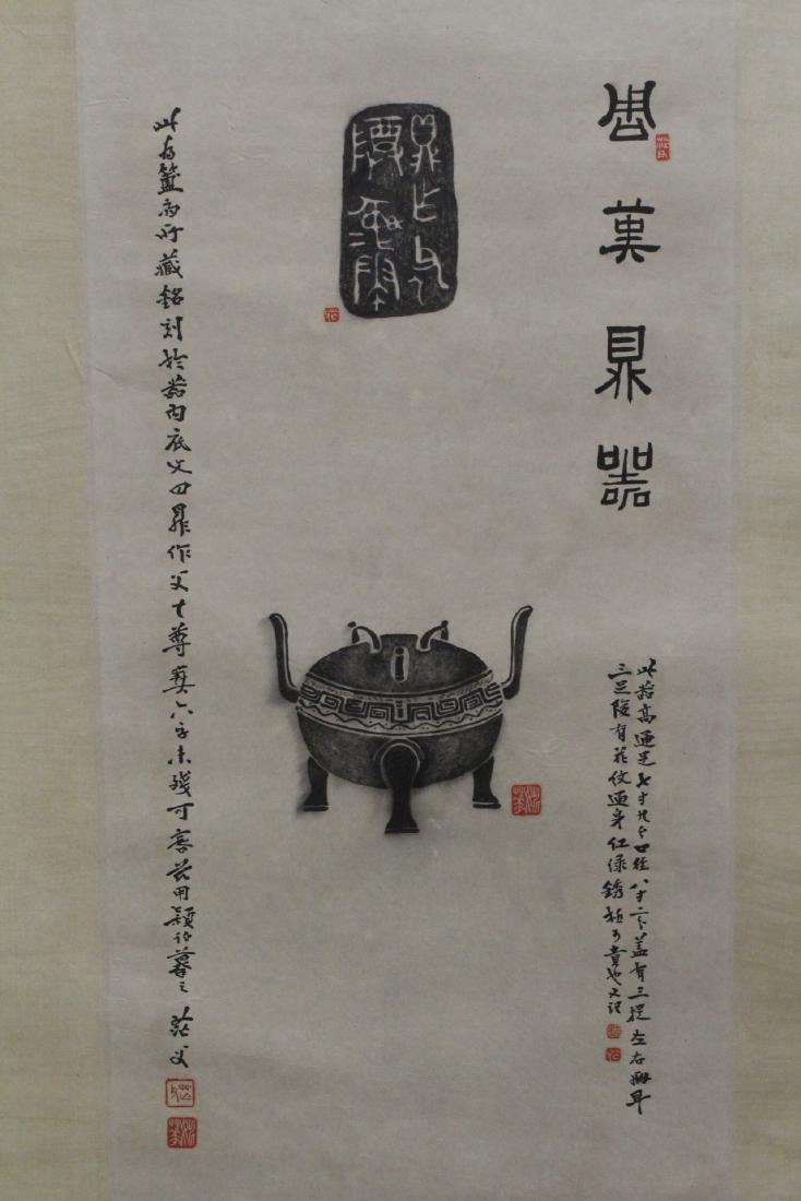 Chinese w/c panel, and an etching of bronze jar - 8
