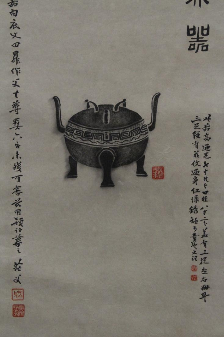 Chinese w/c panel, and an etching of bronze jar - 9