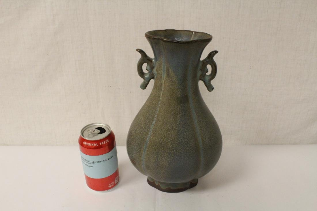 Chinese Song style vase - 2