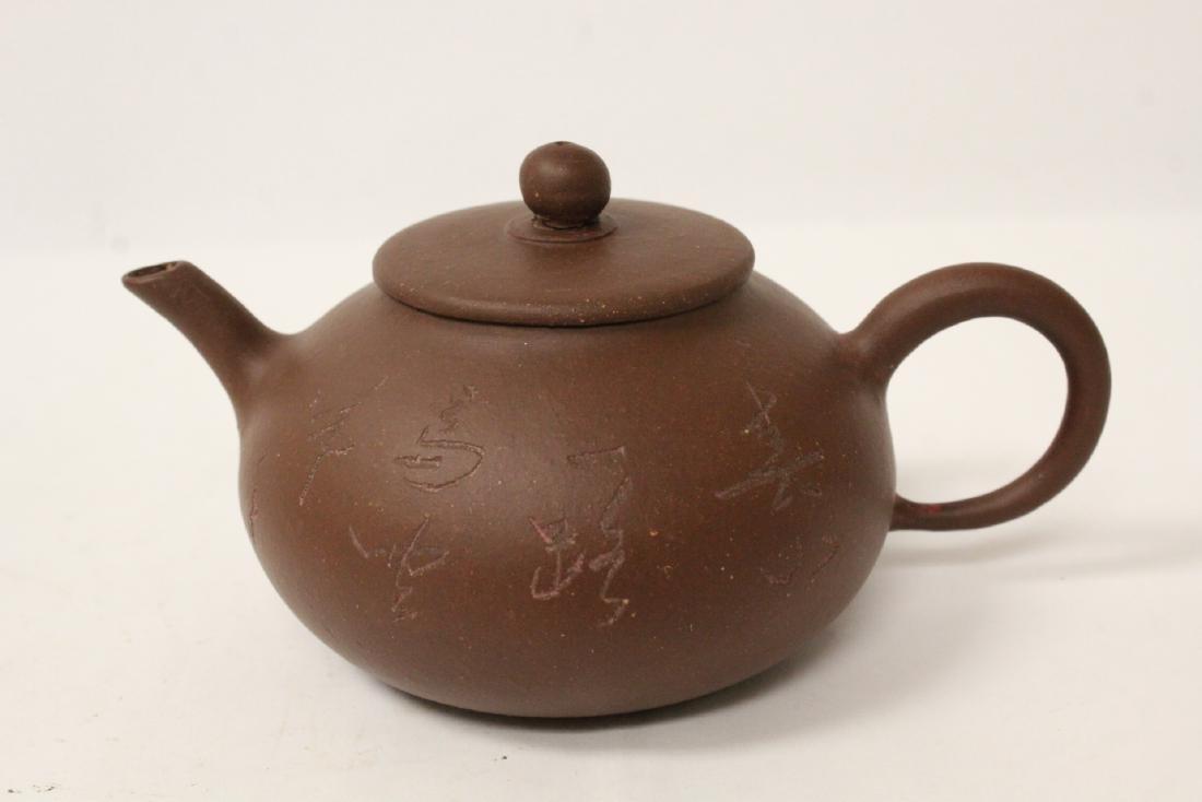 3 Chinese Yixing teapots - 7
