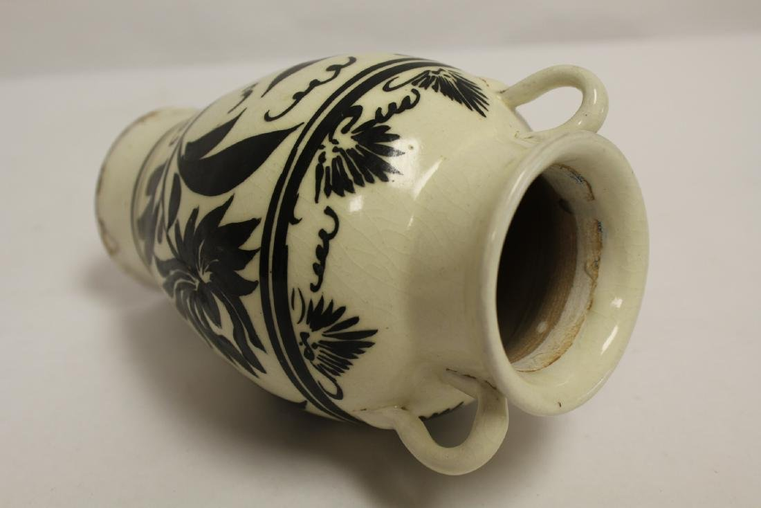 Song style porcelain jar - 10