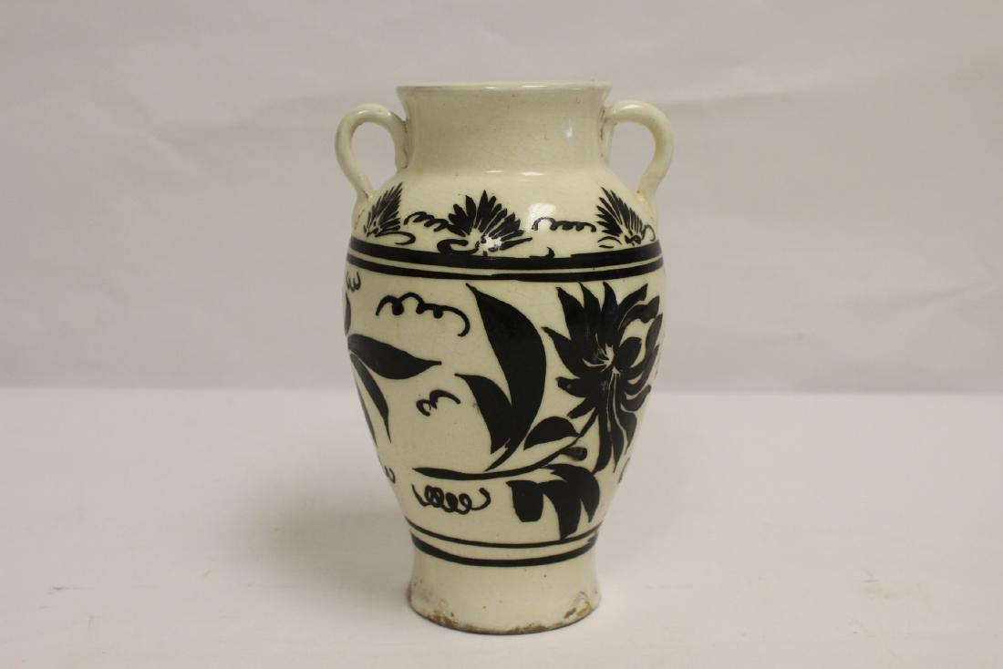 Song style porcelain jar