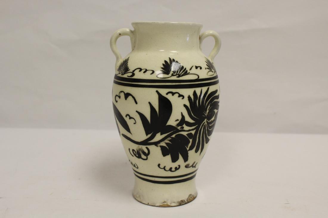 Song style porcelain jar - 3