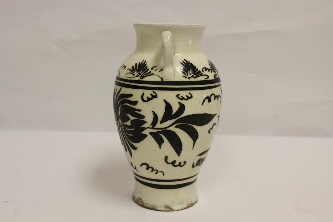 Song style porcelain jar - 4