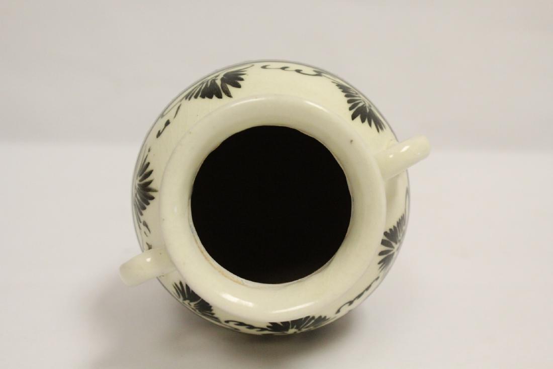Song style porcelain jar - 5