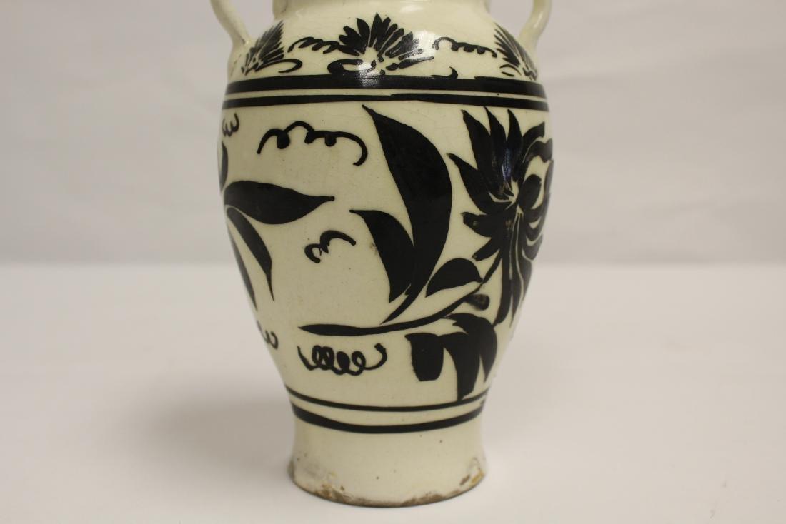 Song style porcelain jar - 7