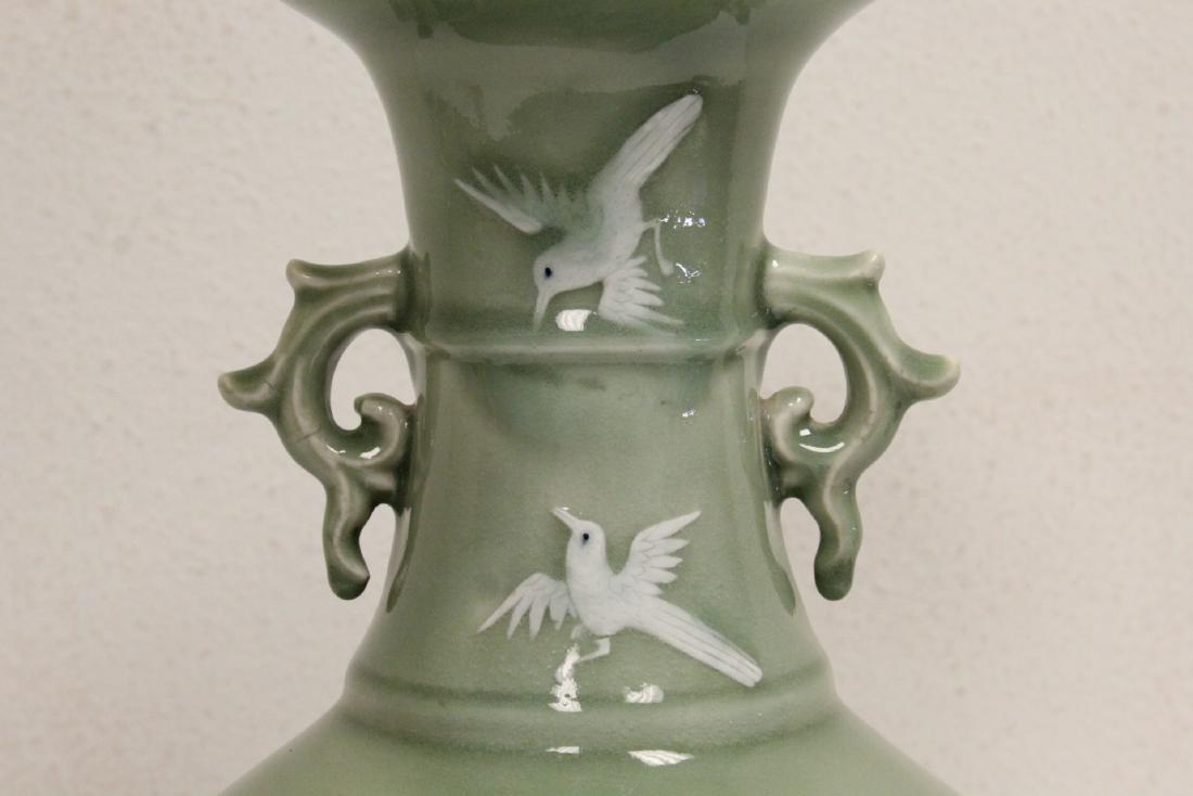 Korean celadon jar - 10