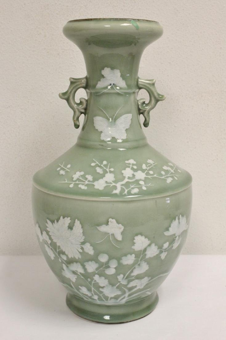 Korean celadon jar