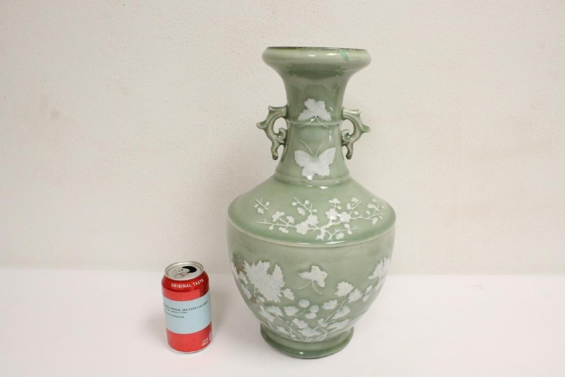 Korean celadon jar - 2