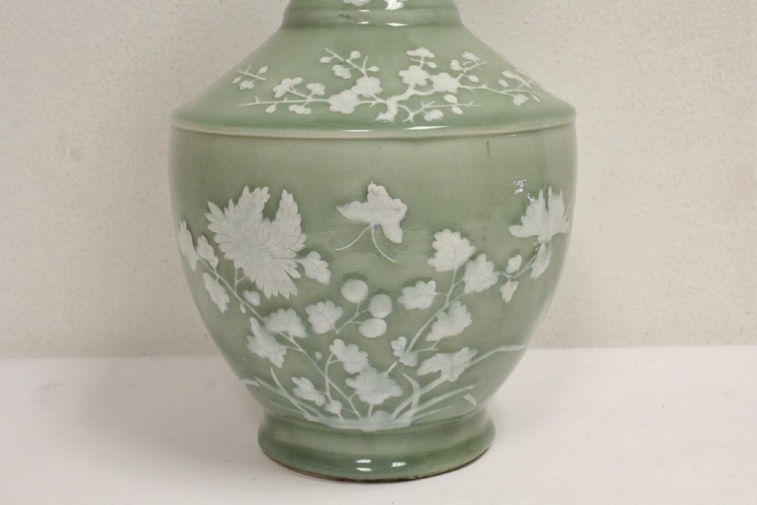 Korean celadon jar - 3