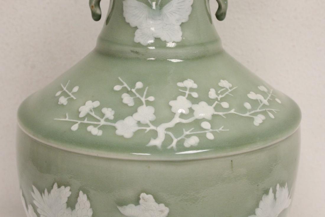 Korean celadon jar - 4
