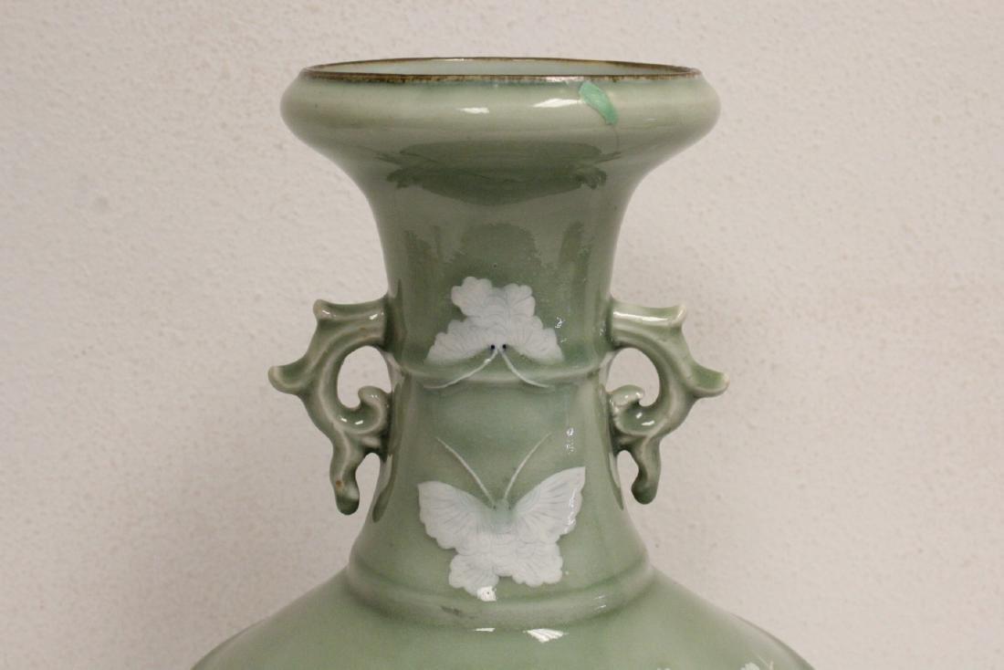Korean celadon jar - 5