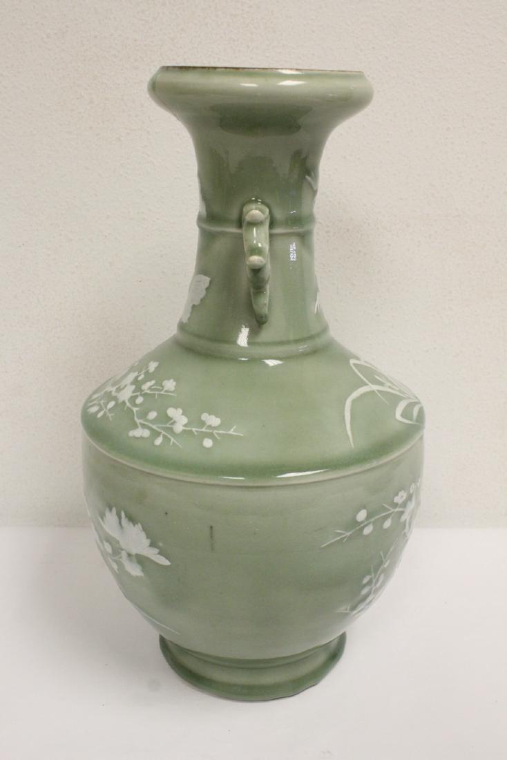 Korean celadon jar - 6