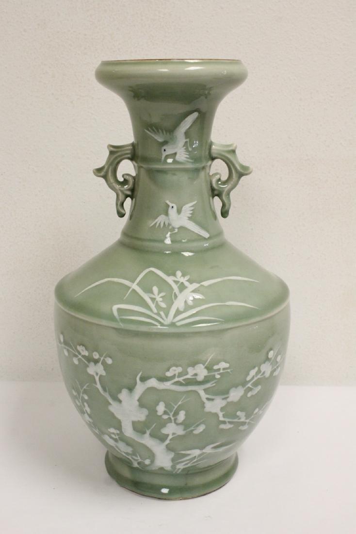 Korean celadon jar - 7