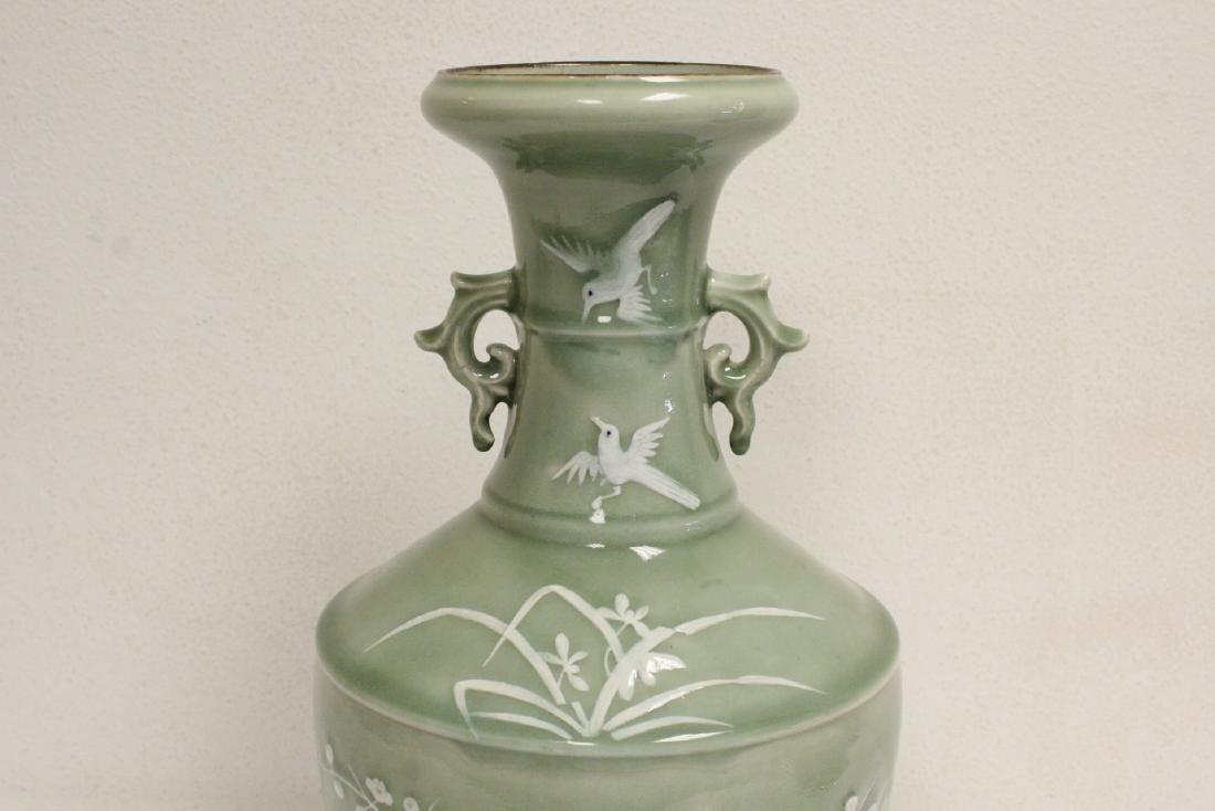 Korean celadon jar - 8