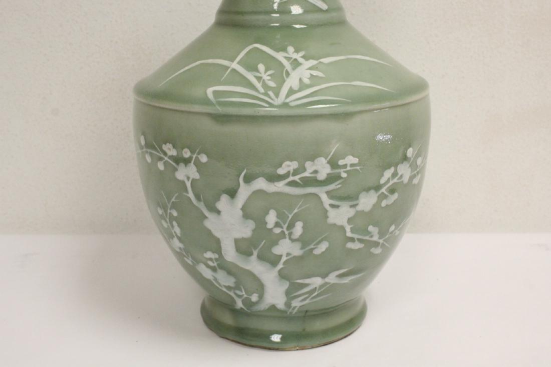 Korean celadon jar - 9