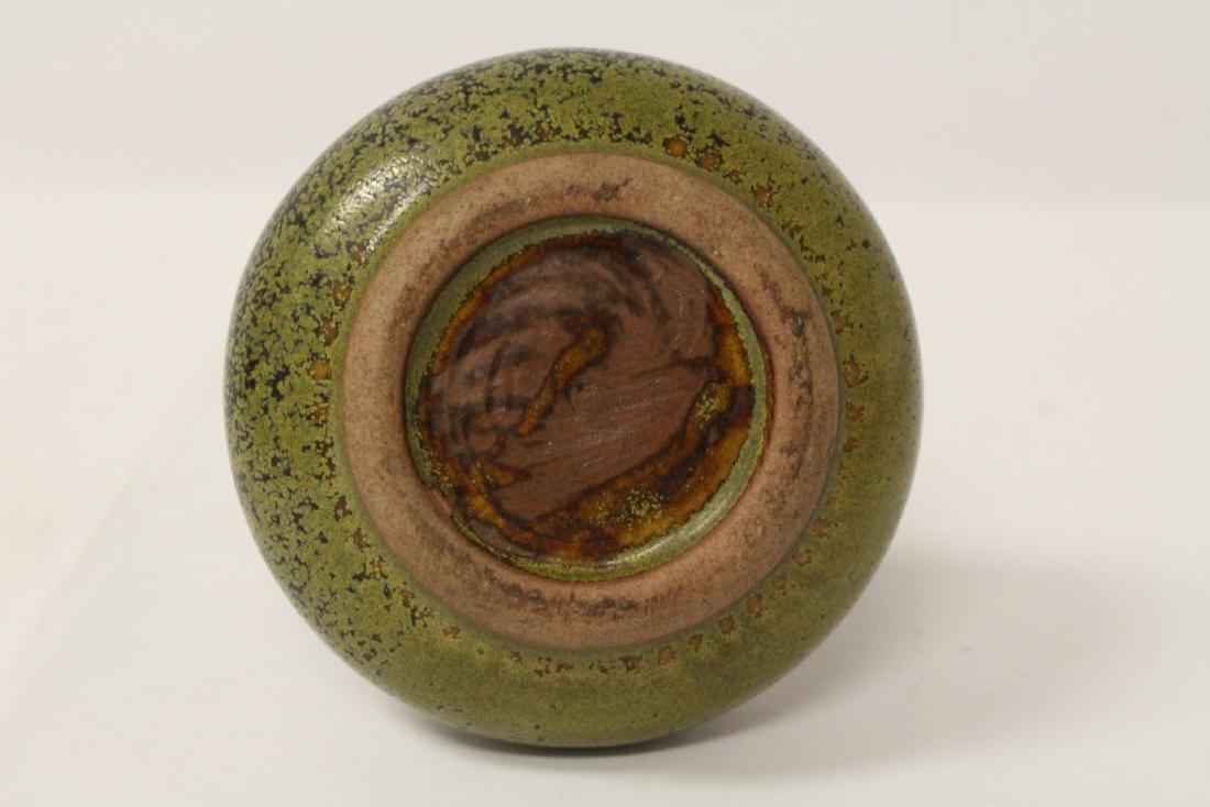 Song style porcelain vase - 9