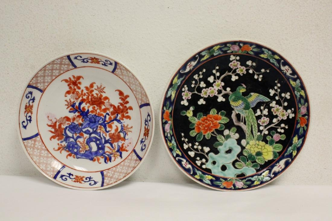 Large lot of Japanese porcelain pc, & a bronze jue - 7