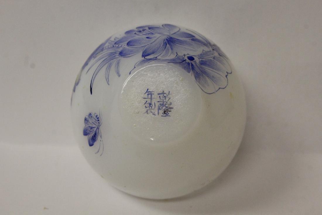 Peking glass tea bowl - 8