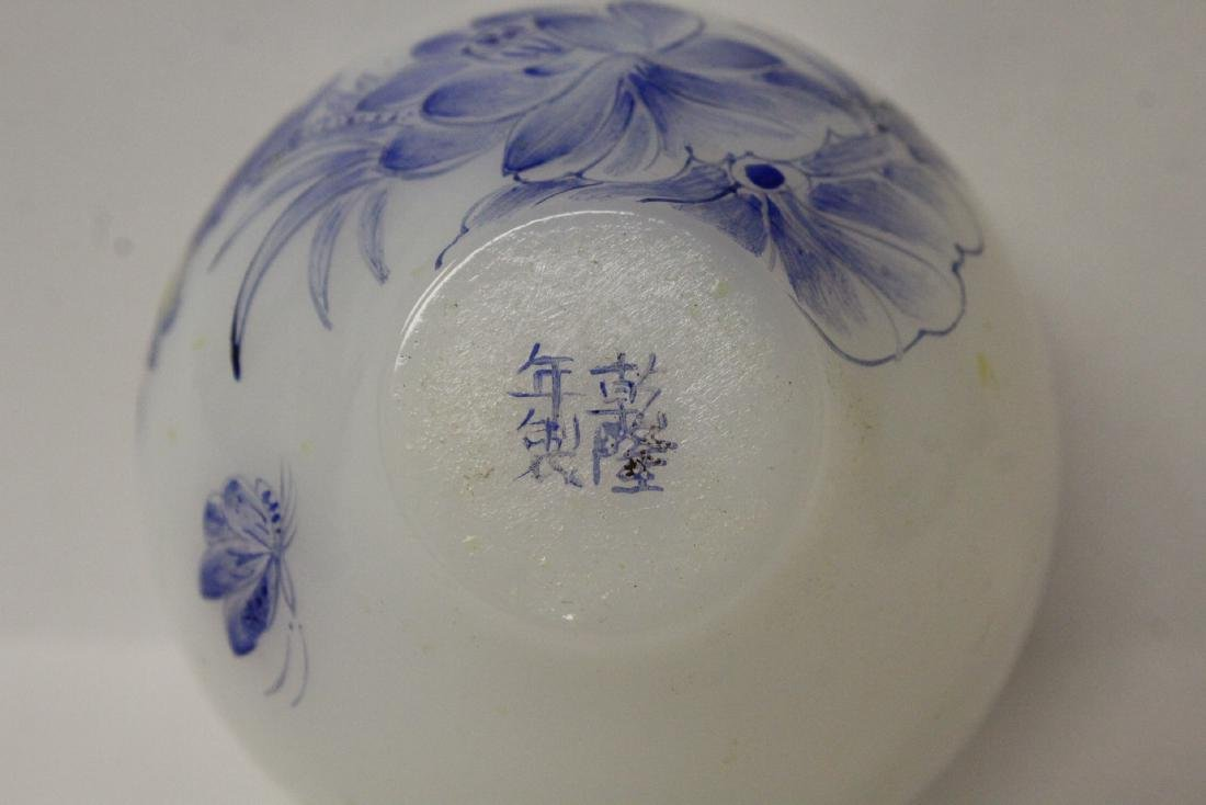 Peking glass tea bowl - 9