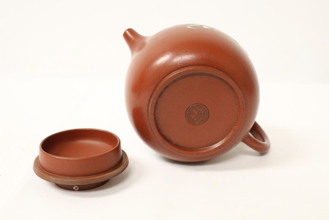 Yixing teapot - 10