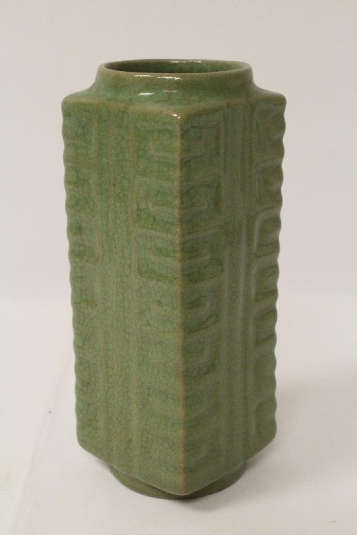Song style green glazed vase in the form of zong - 2