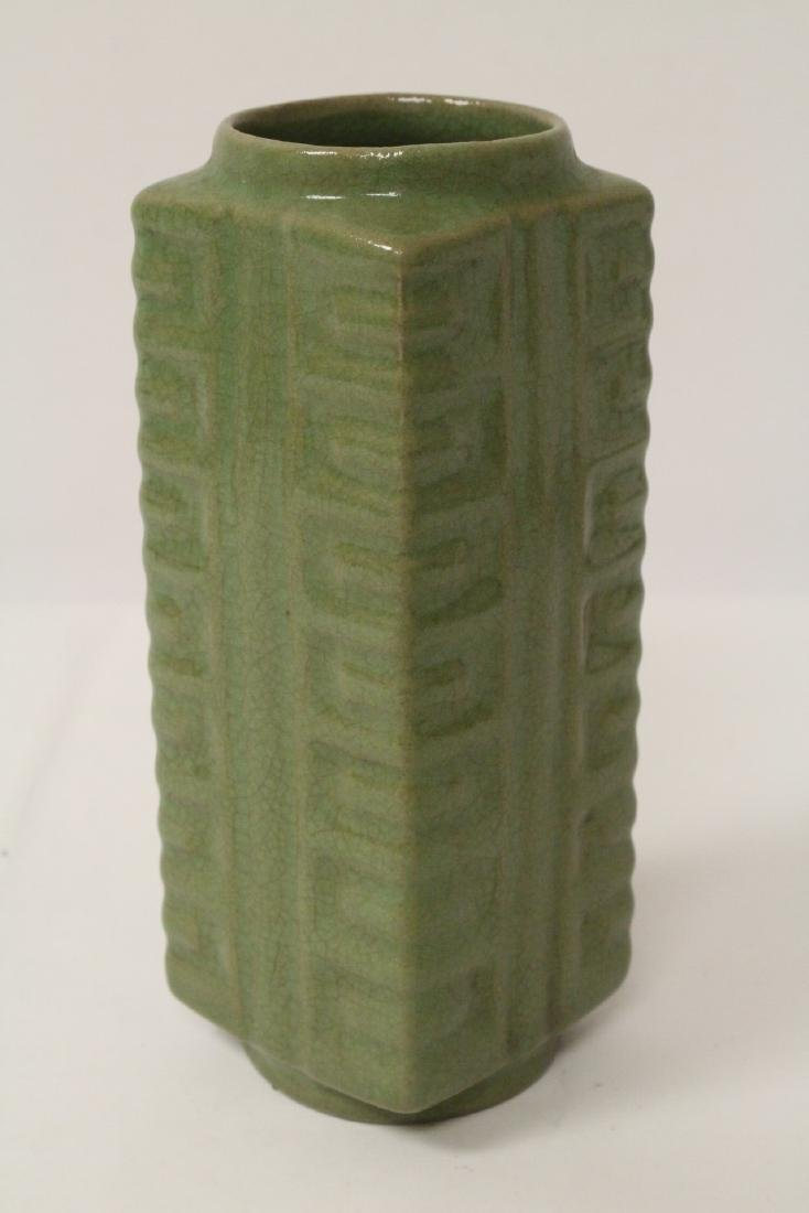 Song style green glazed vase in the form of zong - 4