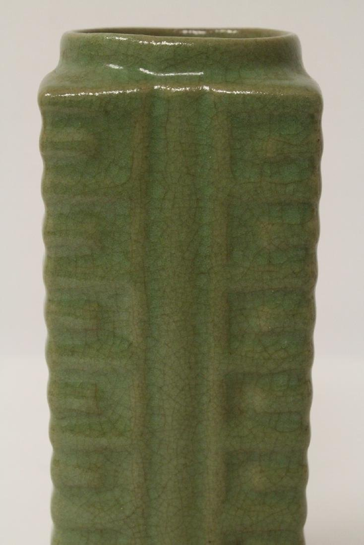 Song style green glazed vase in the form of zong - 5