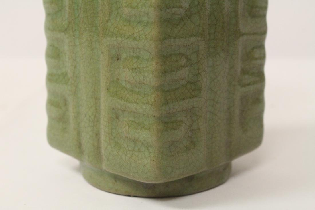 Song style green glazed vase in the form of zong - 8