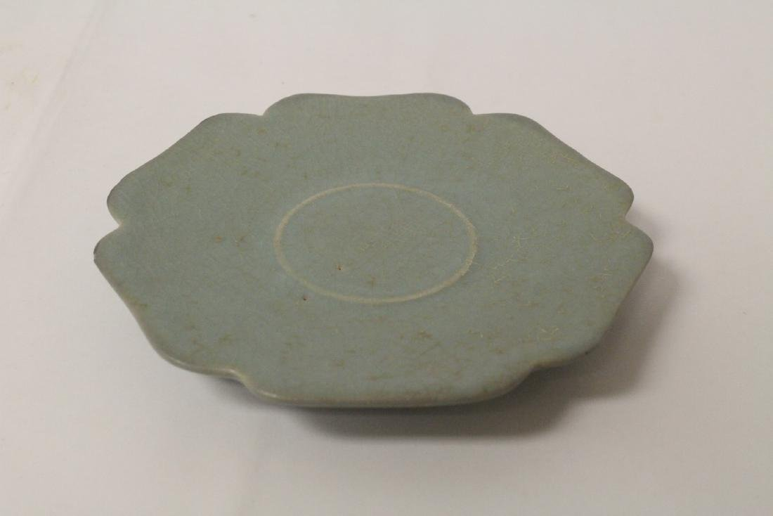 Song style small plate