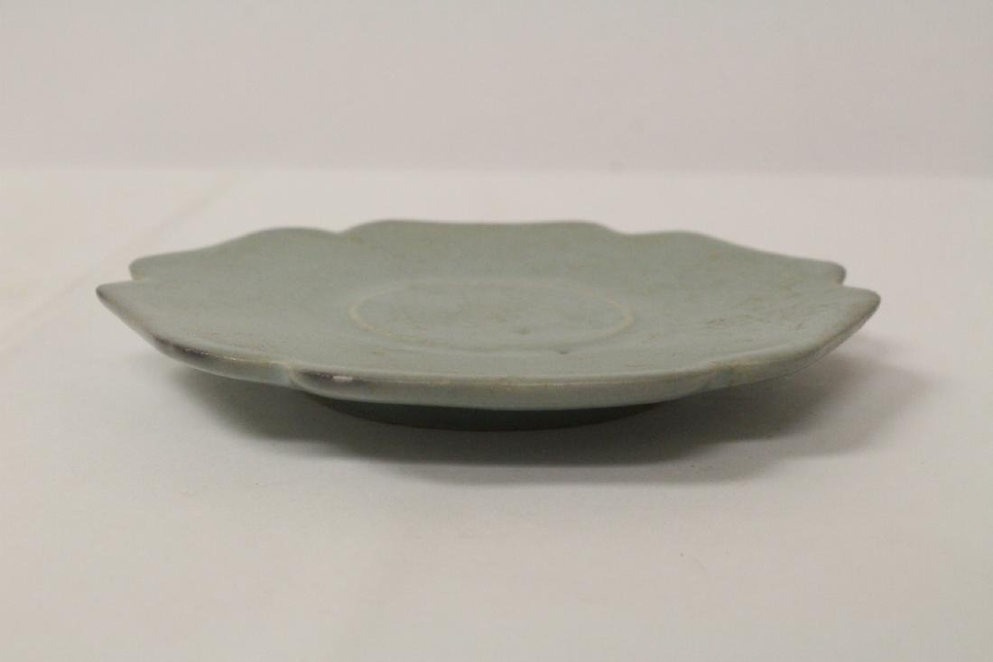 Song style small plate - 2