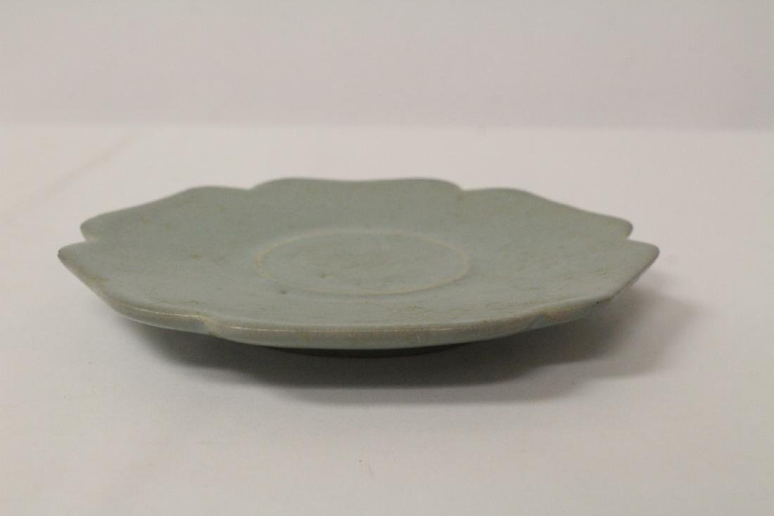 Song style small plate - 4