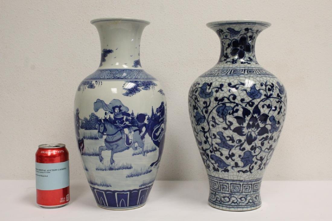 2 blue and white porcelain vases