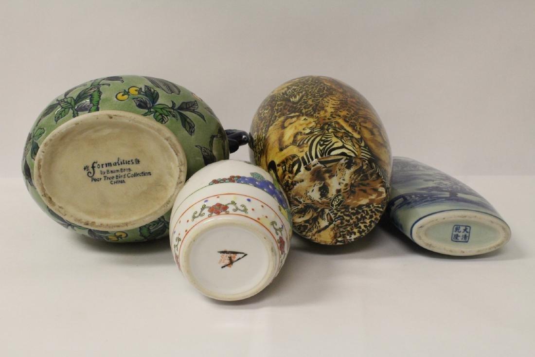 4 porcelain vases and a porcelain dish - 12