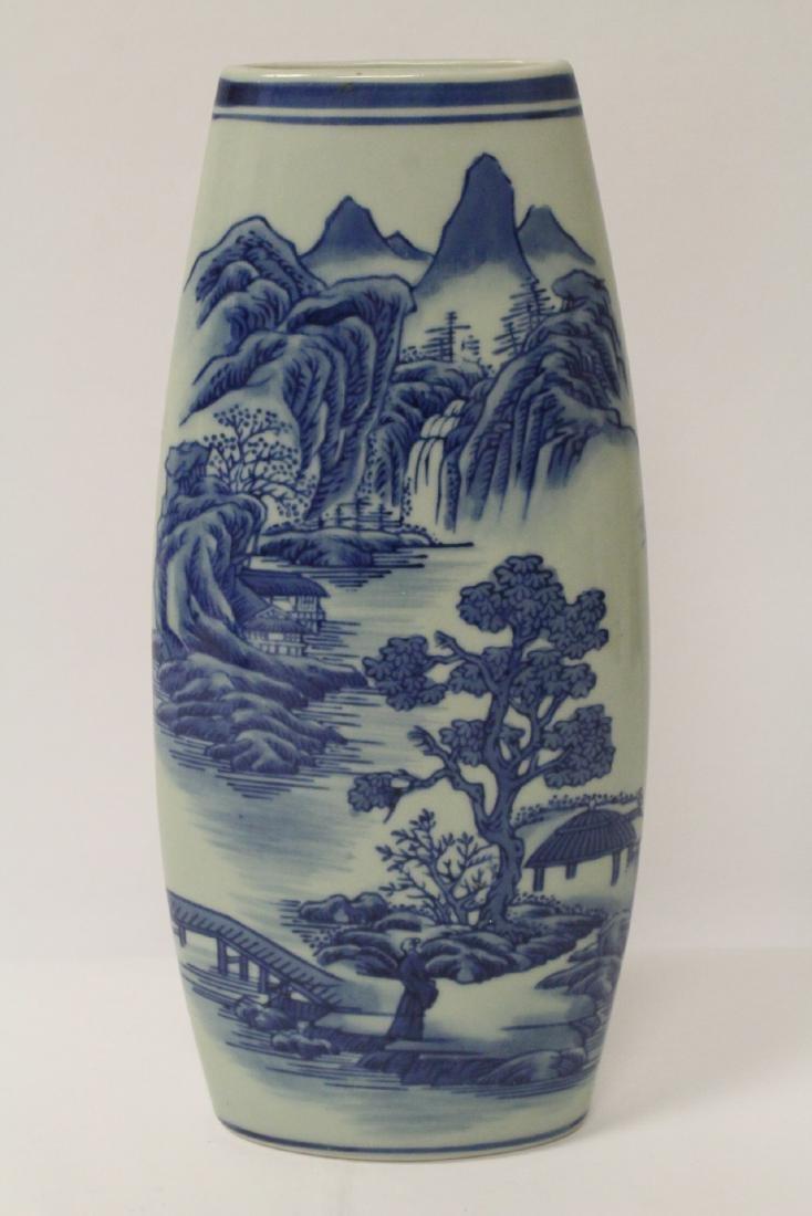 4 porcelain vases and a porcelain dish - 6