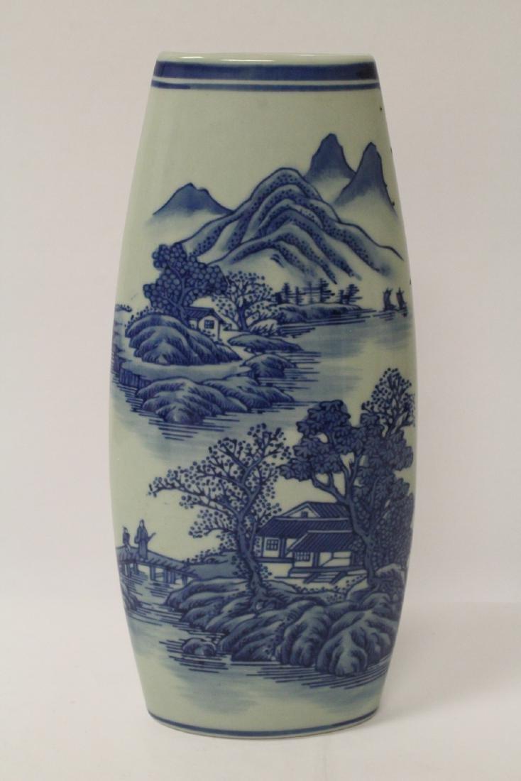 4 porcelain vases and a porcelain dish - 7
