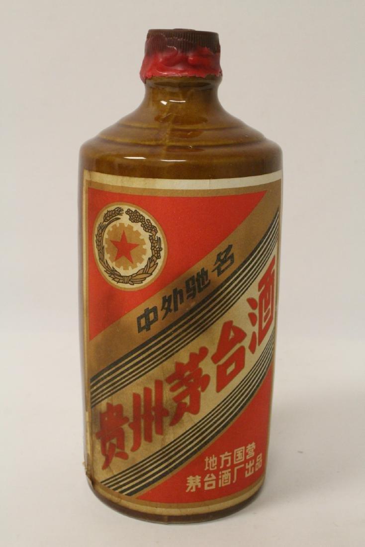 Bottle of Chinese Maotai wine