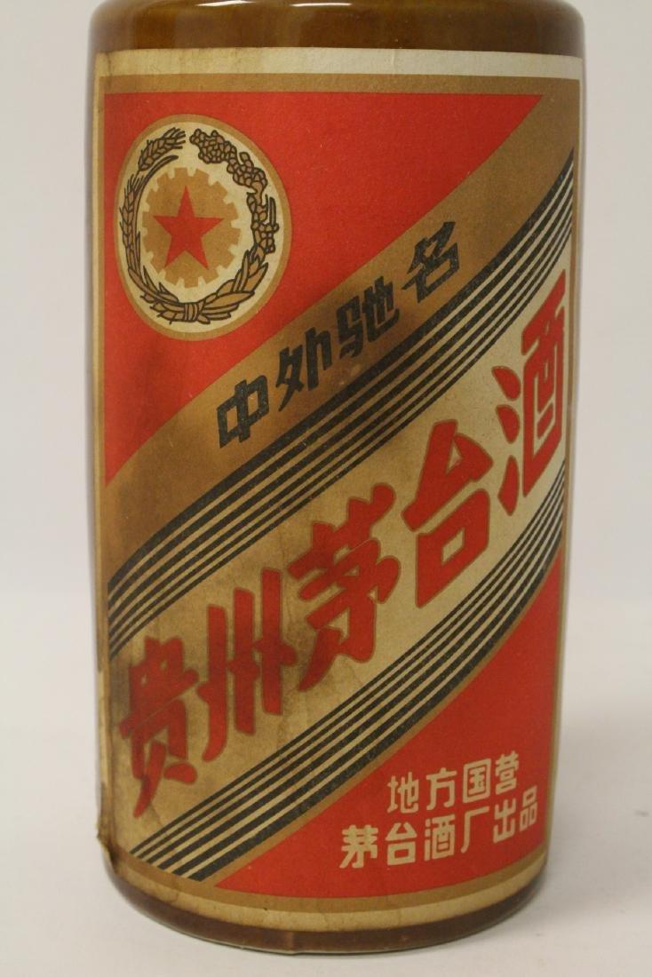 Bottle of Chinese Maotai wine - 2