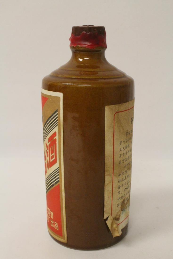 Bottle of Chinese Maotai wine - 5