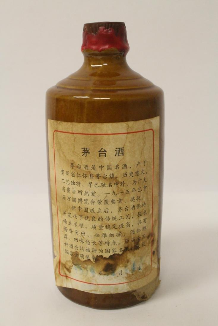 Bottle of Chinese Maotai wine - 6