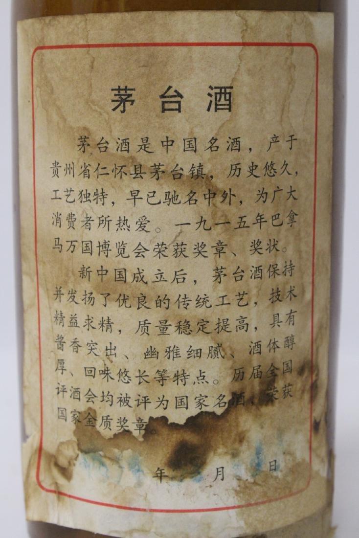 Bottle of Chinese Maotai wine - 7
