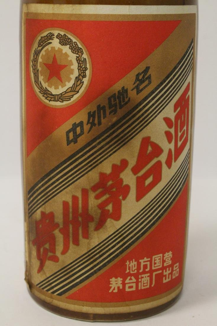 Bottle of Chinese Maotai wine - 8