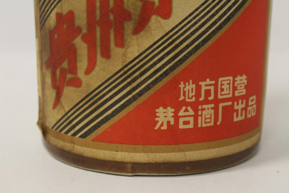 Bottle of Chinese Maotai wine - 9