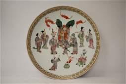 Chinese antique porcelain platter DaoGuang mark